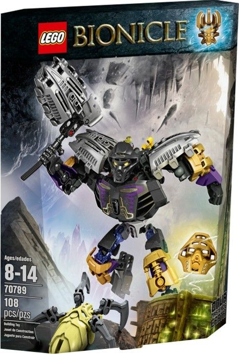 70789 Онуа - Повелитель Земли Конструктор ЛЕГО Бионикл